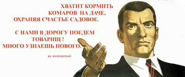 Работа в выходные и праздничные дни в беларуси